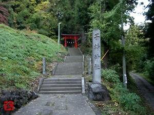 子持神社 (渋川市)