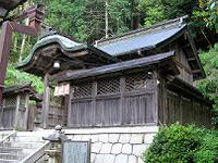 塩津神社 鹽津神社 (西浅井町)